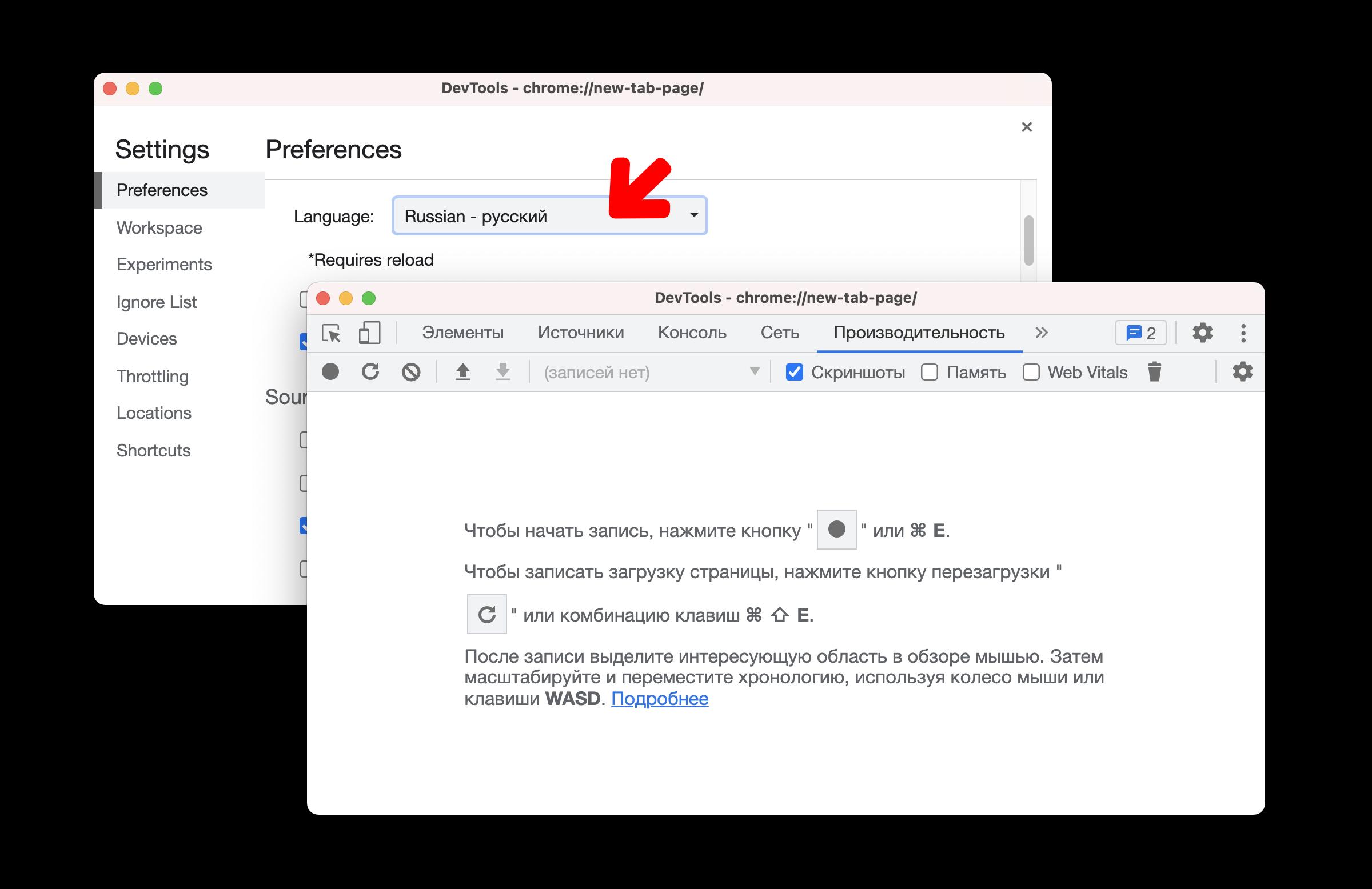Изменение языка в Settings > Preferences
